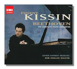 Piano Concerto 5