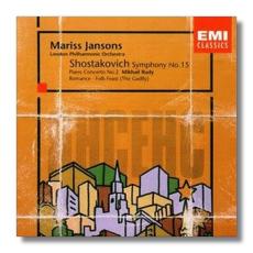 Classical Net Review - Maestrino - Shostakovich - Symphony #15