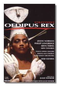 Sophocles' Oedipus Rex as Modern Tragedy Essay